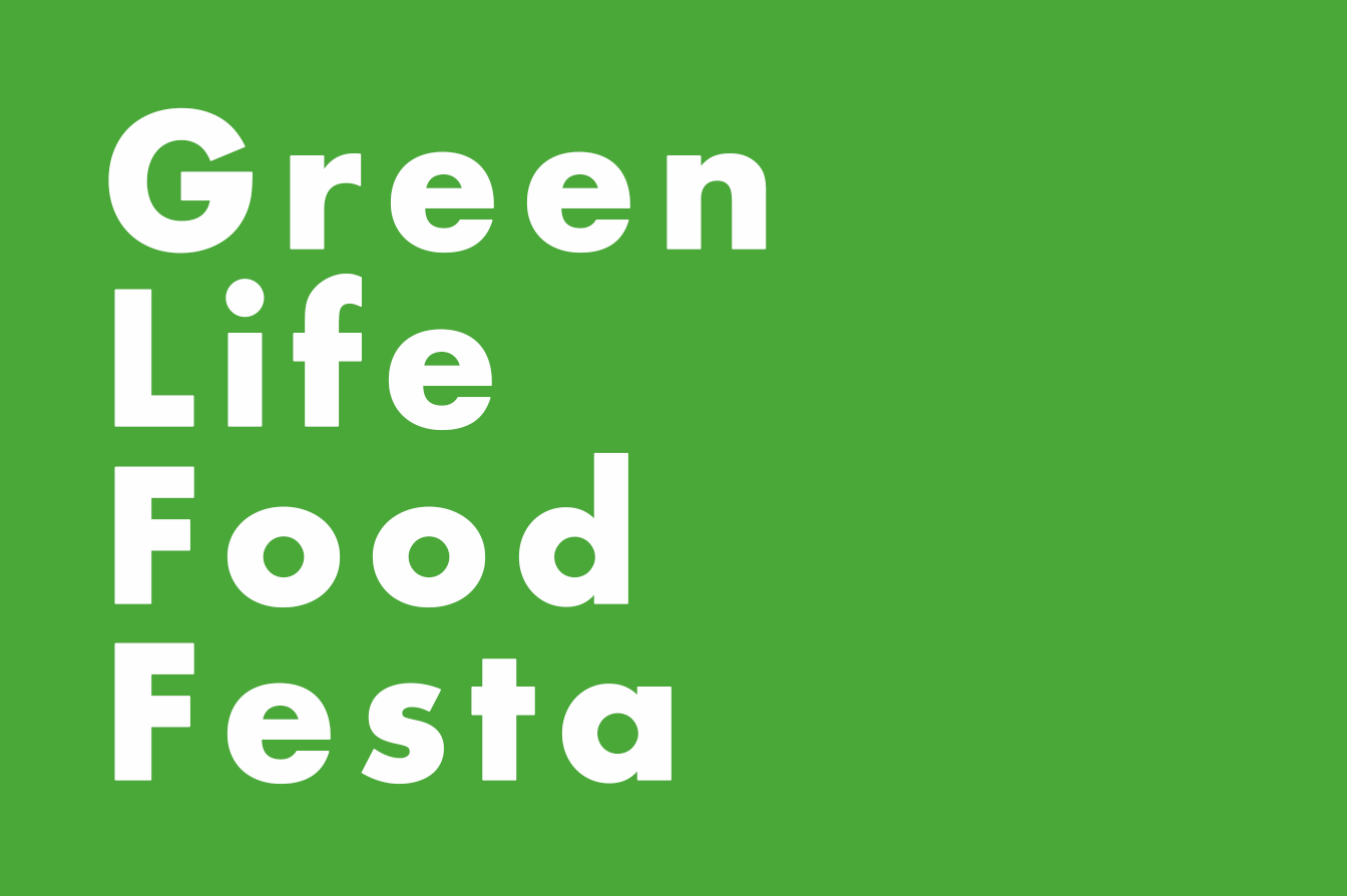 Green Life Food Festa in SHIGA